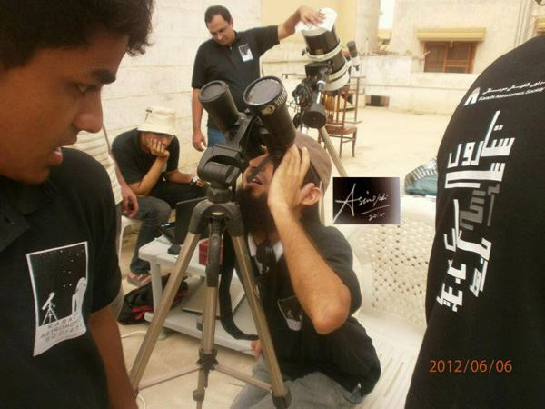 Designed KAS T-shirts and sold 12 T-shirts at World Space Weak Oct 2011 (to generate funds)
