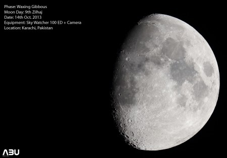 Waxing Gibbous Moon of Muharram (Oct. 2013) captured using Sky Watcher 100ED Telescope