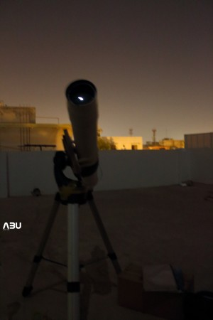 Abubaker's homemade Telescope