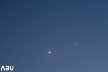 Moon Venus Jupiter Trio conjunction