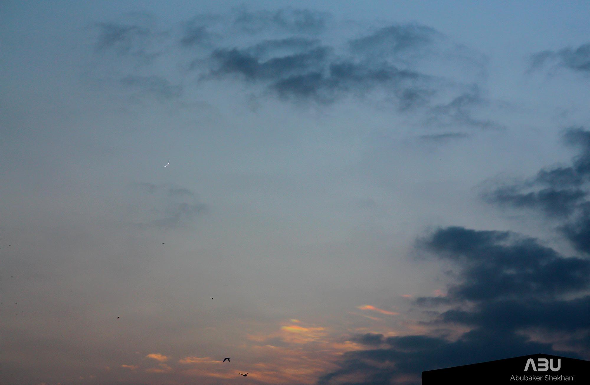 Zilhaj 1438 Moon